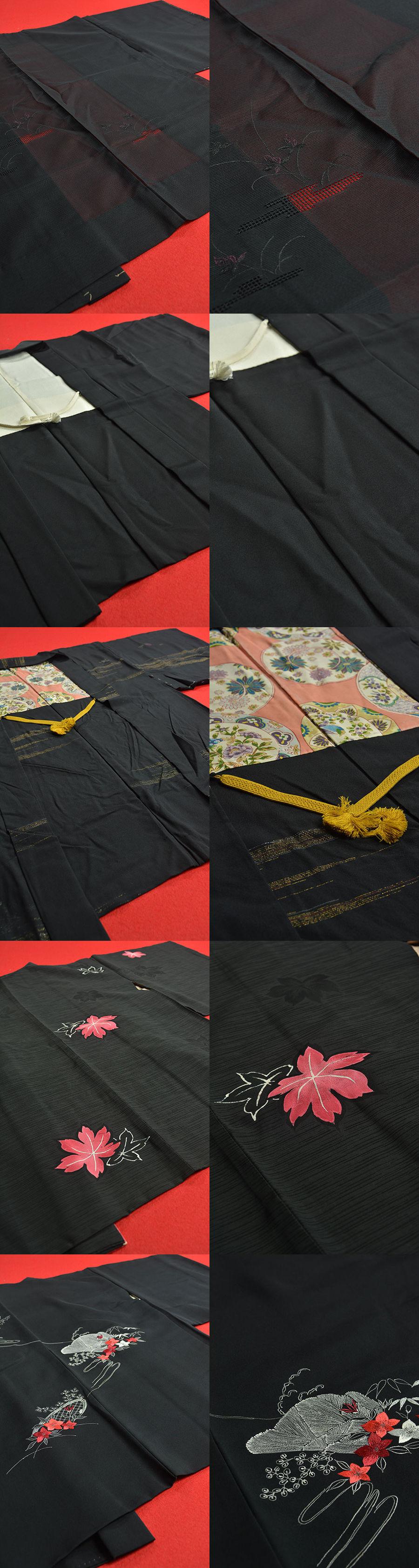 中古着物・古布・リメイク用素材・アンティーク着物販売